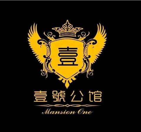 宁波壹号公馆KTV荤场消费